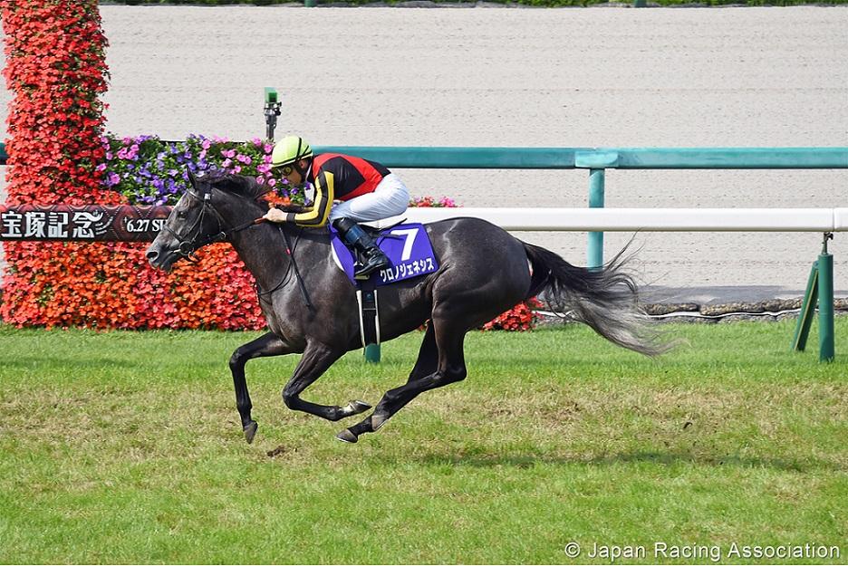 Chrono Génesis, horse, Bago, Takarazuka Kinen, domingo, 27 de junio de 2021, Hanshin Racecourse. Foto: JRA